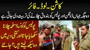 Wo Jaga Jahan Dolphin & Police Ko Gun Chalane Ki Training Di Jati Hai - Kitni Der Me Seekh Lete Hain