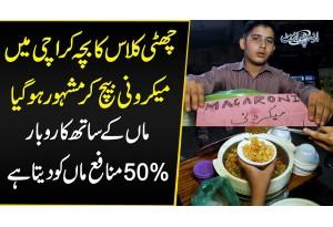 6 Class Ka Bacha Karachi Me Macaroni Baich Kar Famous Ho Gaya - 50 % Maa Ko Deta Hai