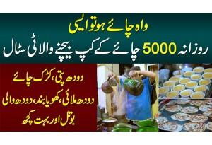 Chai Ho Toh Aisi - Daily 5000 Chai Ke Cup Sale Karne Wala Tea Stall