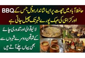 Chat (Roof) Per Aisa Shandar Restaurant Hotel Jiske BBQ Aur Karahi Ki Khushbu Har Taraf Phailti Hai