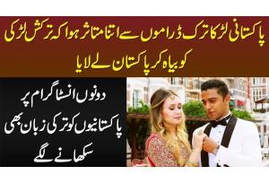 Pakistani Boy Ney Turkish Girl Sey Shadi Kar Li - Turkish Dramas Sey Inspire Ho Ker Shadi Ki
