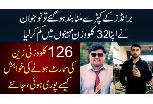 32 KG Weight 6 Months Main Loose Karney Wala Zain Ismail - Motivational Story