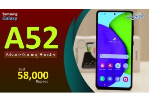 Samsung Galaxy Launched A52 | 64MP Camera & Advanced Gaming Booster | Watch Details In This Review