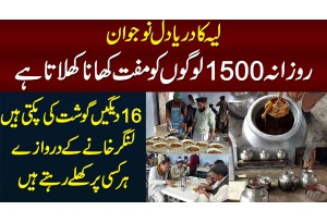 1500 Logo Ko Daily Free Khana Khilane Wala Pakistani - Chicken Karahi, Biryani And Tasty Food Free