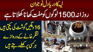 1500 Logo Ko Daily Free Khana Khilane Wala Pakistani - Chicken Karahi, Biryani And Tasty Food Free