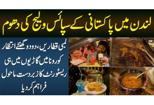 Pakistani Restaurant In London - Spice Village - Eat The Yummy Food Inside Your Car