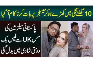 Pakistani Salesman Ne Miss UK Se Shadi Kar Li - 10 Hour Tak Messenger Per Baat Karna Kaam Aa Gaya