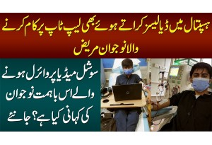 Hospital Me Dialysis Karate Huwe Bhi Laptop Per Kam Karne Wala Young Boy Umair Shafique