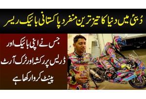 Dubai Me Pakistani Bike Racer Jisne Apni Heavy Bike Aur Dress Per Truck Art Paint Karwa Lia