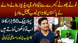 Asad Ali Tv - Most Famous Tech Channel Of Pakistan. Watch Story Of Asad Ali In Special Interview