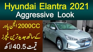 Hyundai Elantra 2021 - 2000 CC Engine Power Ke Sath Latest Features - Qimat 40.5 Lakh
