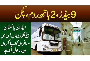 9 Beds, 2 Bath, Kitchen - Made In Pakistan 1st Luxury Bus. Passengers Ke Liye Ghar Jesa Mahol Hai