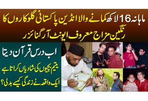 Monthly 16 Lakh Kamane Wala Indian & Pakistani Singers Ka Famous Event Organizer - Life Kaise Badli?