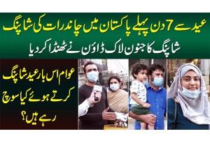 Eid Se 7 Din Pehle Pakistan Me Chand Raat Ki Shopping - Lockdown Ne Awam Ki Excitement Khatam Kar Di