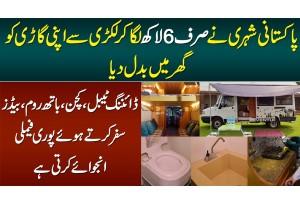 Dining Table, Kitchen, Bath, Beds - Pakistani Ne 6 Lakh Me Lakri Se Apni Van Ko Ghar Me Badal Dia
