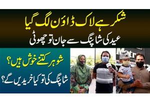 Shukar Hai Lockdown Lag Gaya Hai, Eid Ki Shopping Se Tou Jaan Chooti - Husbands Kitna Khush Hain?