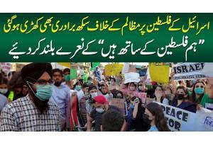 Israel Ke Palestine Per Zulm Ke Khilaf Pakistani Sikh Community Bhi Samne Aa Gayi