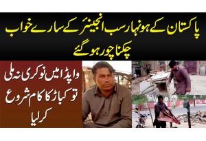 Pakistan Ka Talented Sub-Engineer - Wapda Me Job Na Mili Tou Scrap Ka Kaam Shuru Kar Lia