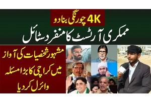 Famous Personalities Ki Awaz Me Karachi Ka Masla Hal Karane Ke Liye Mimicry Artist Ka Anokha Andaz