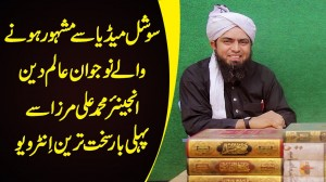 Famous Young Islamic Scholar Muhammad Ali Mirza - Hard Hitting Interview
