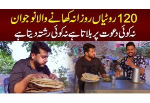 120 Rotian Rozana Khane Wala Larka - Na Koi Invite Karta Hai Na Koi Rishta Deta Hai