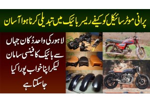 Old Bike Ko Cafe Racer Bike Me Kese Badla Jata Hai? - Old Bike Ko Fancy Bike Banane Ka Tariqa Janiye