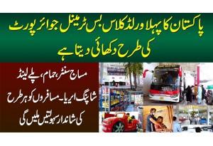 Pakistan's 1st World Class Bus Terminal - Airport Jesi Sahulat, Playland,Shopping Area Or Bohat Kuch