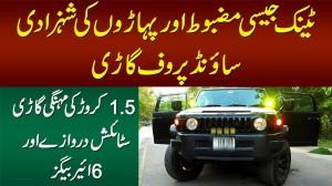 Tank Jesi Powerful & Sound Proof Jeep FJ40 Cruiser - 6 Air Bags, Luxury Interior - Price 1.5 Crore