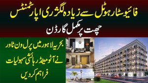 Pearl One Tower Bahria Town Lahore - Fully Automated And Finger Tips Controlled Apartments In Lahore