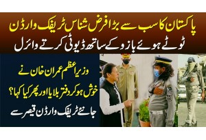 Toote Bazu Ke Sath Duty Karne Wala Traffic Warden - Imran Khan Ne Khushi Se Office Bula Ke Kya Kaha?