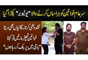 Khawateen Se Prank Karne Wala Khan Ali Pakra Gaya - Thappar Parta To Kehta