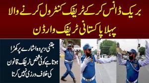 Break Dance Kar Ke Traffic Control Karne Wala Pehla Pakistani Traffic Warden