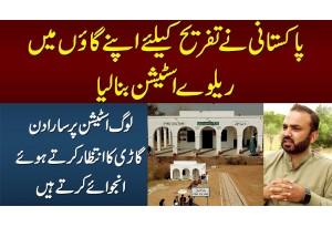Pakistani Ne Apne Gaon Me Railway Station Bana Lia - Musafir Sara Din Train Ka Wait Karte Rehte Hain