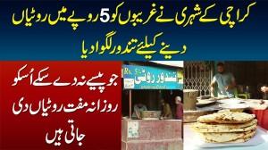 Roti 5 Rupaye - Jo Pese Na De Sake Uske Liye Free - Karachi Ke Shehri Ne Sasta Tandoor Lagwa Dia