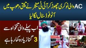 IT Manager Ki Job Chor Kar Pakistani Ne Apna Food Stall Laga Lia - Job Se Double Earning Hu Rahi Hai