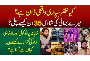 Kia Zafar Supari Waqi DON Ha? 35 Din Bhai Ki Chalne Wali Shadi Or Shahana Protocol - Exclusive Talk