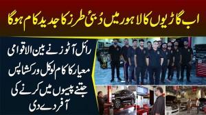 Royal Autos Ne International Standard Ka Kaam Local Workshop Jitne Charges Me Karne Ki Offer De Di
