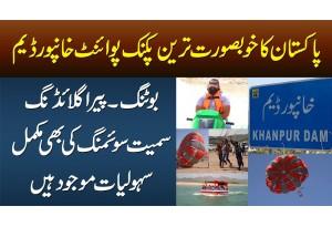 Pakistan Ka Khubsurat Picnic Point Khanpur Dam - Boating Paragliding & Swimming Ki Bhi Facility Hai