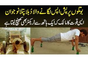 Bottles Per Push-up Lagane Wala Smart Boy - Itna Strong Ke Ek Hath Se Tractor Bhi Khainch Leta Hai