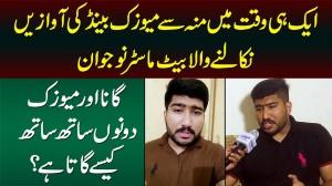 Ek Hi Waqt Me Music Beat & Singing Karne Wala Beatboxer Talha Rajput - Dono Ek Sath Kese Karta Hai?