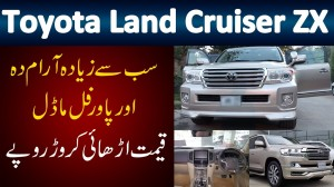 Toyota Land Cruiser ZX V8 Review In Pakistan / Urdu. Most Comfortable And Powerful V8 Engine