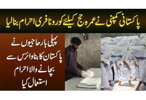 Pakistani Company Ne Umrah Aur Hajj Ke Liye Virus Se Bachne Ke Liye Corona Free Ahram Bana Liya