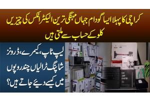 Karachi Ka Pehla Aisa Warehouse Jahan Expensive Electronics Ki Cheezain Kilo Ke Hisab Se Milti Hain