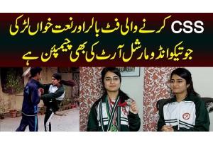 CSS Karne Wali Footballer Aur Naat Khawan Girl Jo Taekwondo Martial Art Ki Bhi Champion Hai