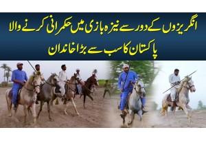 British Dor Se Neza Bazi Me Hukmarani Karne Wala Pakistan Ka Sab Se Bara Khandan