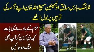 Olympian Samiullah Khan Ka Statue Kisne Churaya? Mulzim Kaun Hai? - Exclusive Interview
