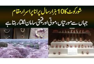 Shorkot Ka 10 Hazar Saal Purani Jagah Jahan Se Statues, Moti Aur Keemti Saman Nikalta Rehta Hai