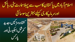 Islamabad Me Pakistan Ki 1st Smart City Residence And Business Society - Capita Smart City By RBS