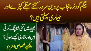 Begum Governor Punjab Perveen Sarwar Ka Lifestyle - Shadi Kese Hui? Kitne Mehnge Kapre Pehanti Hain?