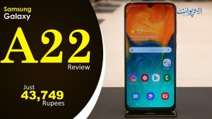 Samsung Launched Galaxy A22 In Pakistan - 48MP OIS Camera Quality And Many Interesting Features